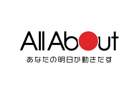 All Aboutガイド