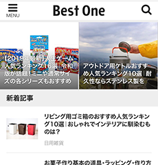 専門家による信頼性の高い商品情報と選び方を提供するコンテンツコマースサイト「Best One」