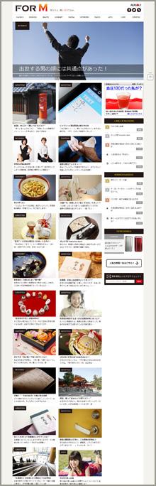 WEBマガジン