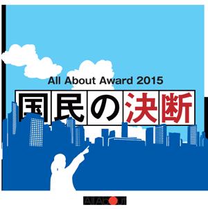 award15_02