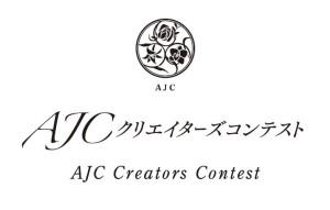 AJC2019