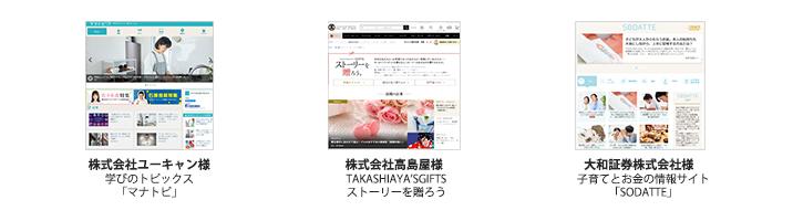 om_banner4