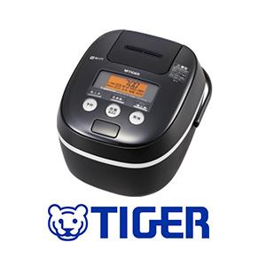 guide_pr_tiger