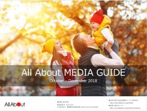 mediaguide_top