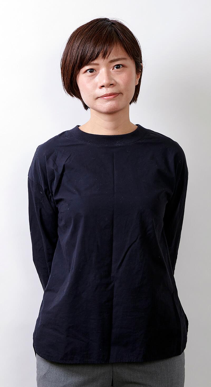 Ikeimi